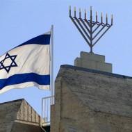 israeli-flag-2_190_190