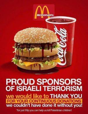 Macs-Coca-Cola-Israel