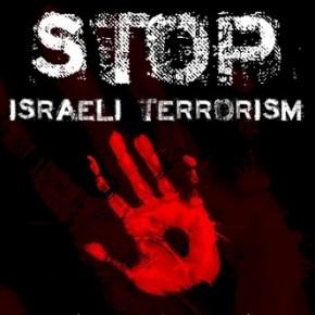 stop_israeli_terror_wallpaper_02-290x290
