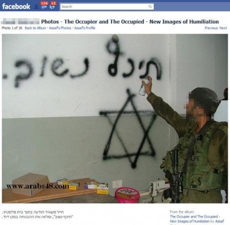 460_0___10000000_0_0_0_0_0_soldier_graffiti.jpg