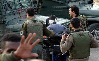 mass arrests in awarta