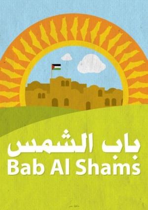 460_0___10000000_0_0_0_0_0_shams_bab