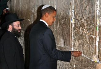 obama_in_israel_pic_3