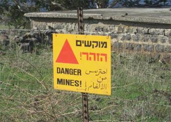 land-mines-israel-warning-military-sone