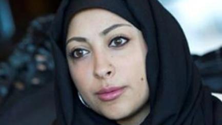 bahrain-activist-flight-denial.si