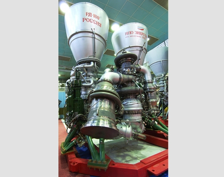 Rocket engines at Energomash Research and Production Association
