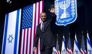 Obama-Israel-G1-620x362-600x350