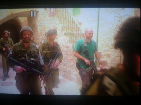 settler-at-alatrash-2014-3-20