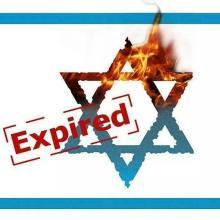 2014-israel-expired