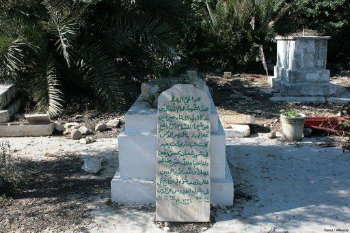 grave-of-sheikh-izz-ad-din-al-qassam-in-haifa
