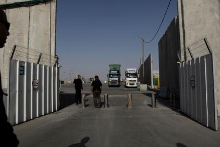 Keram Shalom crossing