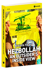hezbollah.-an-outsiders-inside-view-1