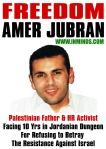 freedom-amer-jubran-a2