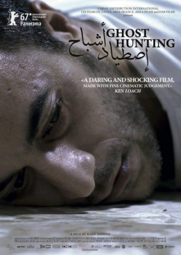 ghost_hunting